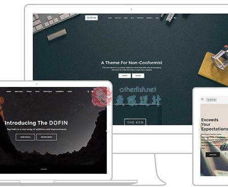 IT公司网站,企业网站,英国网站设计
