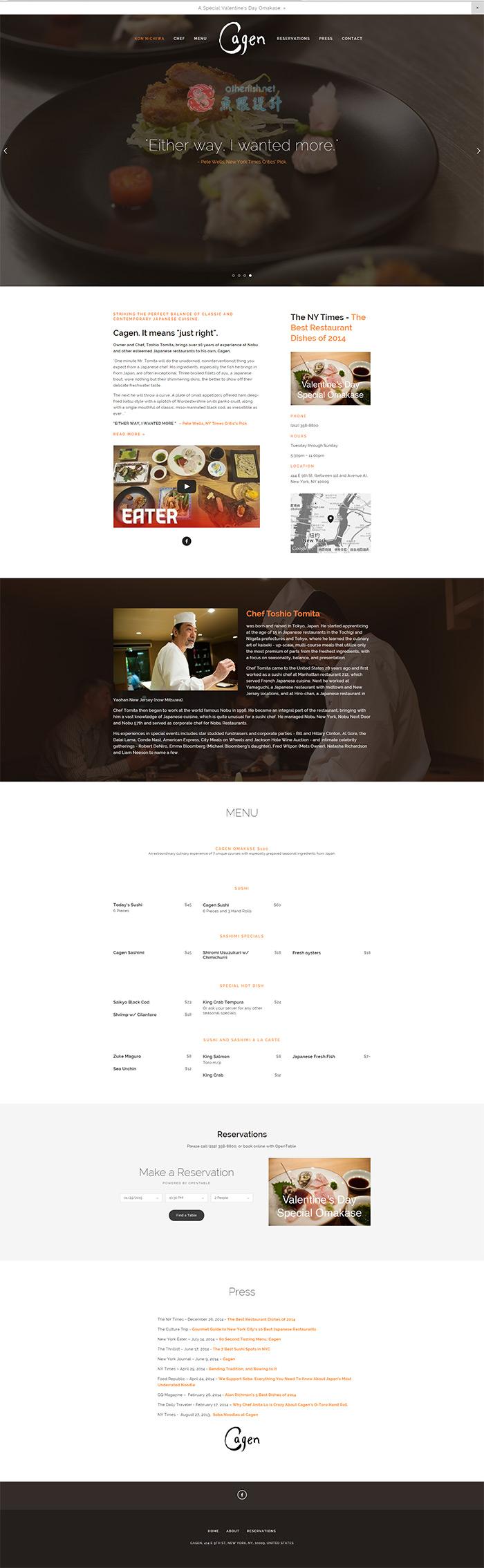英国餐厅网站设计