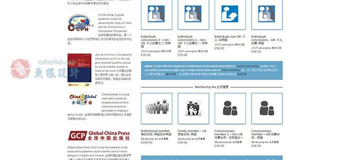 学术期刊网店设计