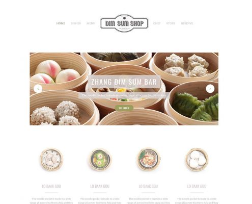 中餐馆网站设计